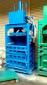 废品打包机,废品压缩打包机,废料打包机,废料压缩打包机